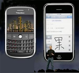 Kiváló okostelefonok nagy választéka!