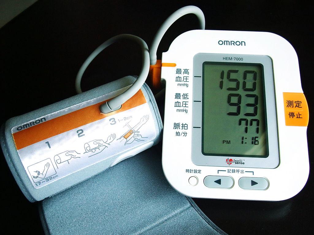 A vérnyomásmérő nagy segítség lehet